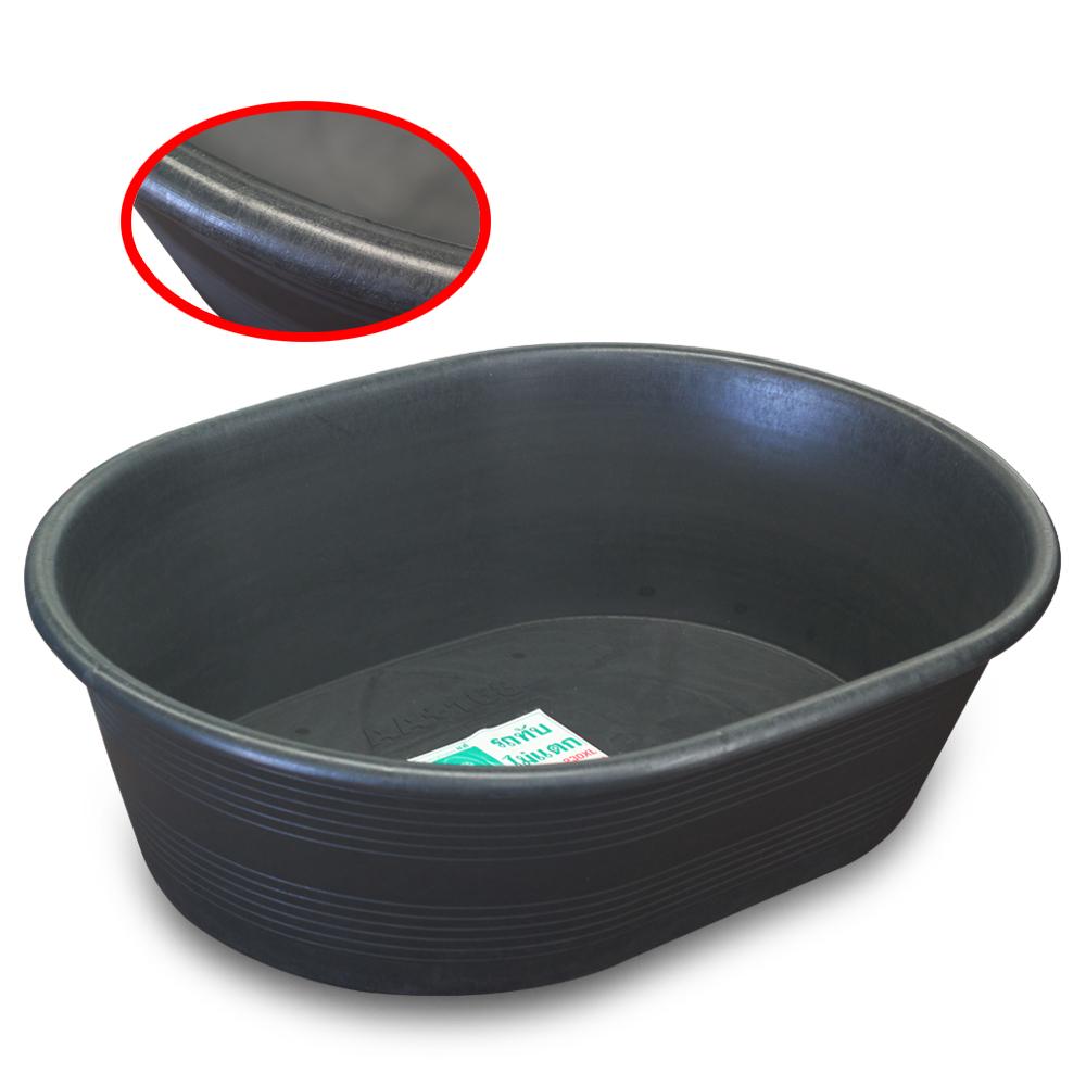 อ่างเปลรุปไข่รุ่นเฮอร์คิวลิศ สีดำ